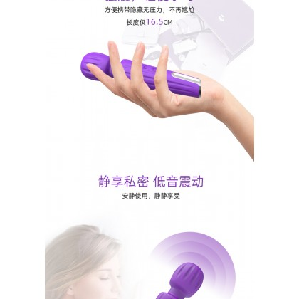 The climax of the Mini Powerful Massager Vibrator